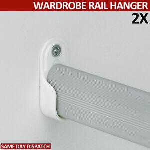 2 White Wardrobe End Bracket Rail Hanger Rod Socket Fittings Support Oval Tube