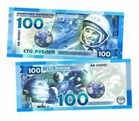 ✔ Russland Souvenir banknote 100 rubles Gagarin 2019 UNC