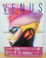 Pater Sato VENUS 80's air brush art  book w/obi band