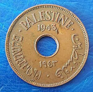 Israel Palestine British Mandate 10 Mils 1943 Bronze Coin VF/XF