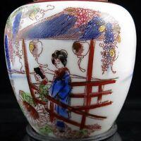 ASIAN Vintage DESK / TABLE LAMP LIGHT Japanese Chinese VASE CONVERSION Leviton