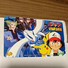 Pokemon Phone Card Movie Pocket Monster Revelation Lugia Japanese NEAR MINT