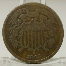 1865 United States two cent piece, #69187-001