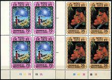 New Hebrides French 1973 SG#F197-8 Christmas MNH Plate Blocks Set #D31626