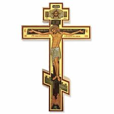 Three Barred Wall Cross Crucifix w/ Prayer on back, Jesus Christ Icon, Decoupage
