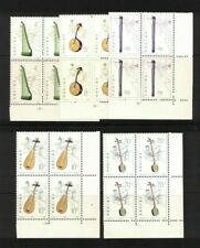 1983 China Musical Instruments SG 3230/34 Set 5, Block 4 MUH Stamps