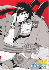 Sengoku Basara Doujinshi Comic Manga Takeda Shingen x Sanada Yukimura Your Dog
