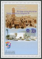 ISRAEL SOUVENIR LEAF CARMEL#320 ASHQELON STAMP EXHIBITION  MINT RARE