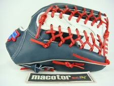 "SSK Custom 12.75"" Outfield Baseball / Softball Glove Navy White T-Web RHT Japan"