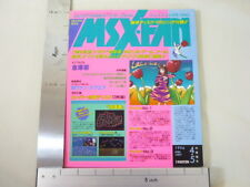 MSX FAN + 3 DISK 1994/4 Book Magazine RARE Retro ASCII