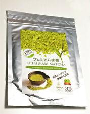 JAPANESE Premium Healthy Vitamin ORGANIC Matcha Green Tea Powder - 80g
