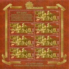RUSSIA 2018, Full Sheet, Way to Victory, Battle of Dnieper, MNH