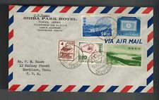 1957 Shiba Japan cover to USA Airmail Hotel 2