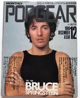 USED POP GEAR Popgear 12/1986 Japan Music Magazine A-HA Springsteen Billy Joel