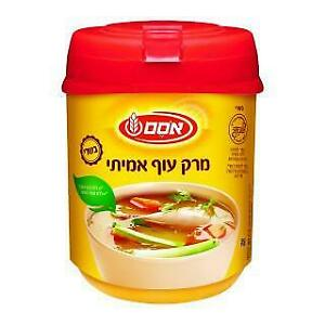 Instant Clear Chicken-Flavored Soup All Natural Ingredients Kosher Bassari 400gr