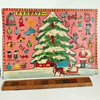 VINTAGE 1950S JAPAN PUNCH-OUT CARDBOARD CHRISTMAS TREE TOY & ORNAMENTS SET NM!!!