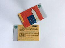 Geschenkkarte Starbucks 🇹🇼 Taiwan Taipei 101