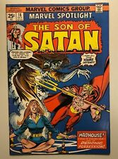 Marvel Spotlight 18  - First appearance of Allatou.