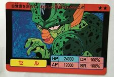 Dragon Ball Z Super Barcode Wars Multi Scanning System 9