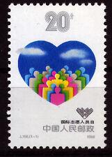 China-VR 2212 **, Freiwillige Hilfsdienste