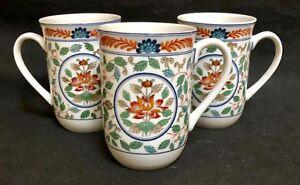 Georges Briard IMARI BLOSSOM 3 Mugs EXCELLENT Condition