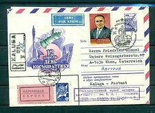 Russie - USSR 1982 - Enveloppe Journée de la cosmonautique