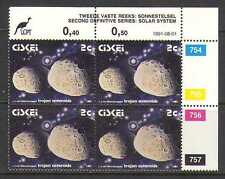 Ciskei 1991 SPACE/Planets 2c control block (n20156)
