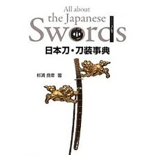 All about the Japanese Swords Illustrated Encyclopedia Book