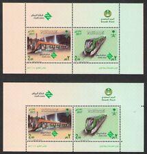 Saudi Arabia Riyadh Metro, Train 2 Different Top Margin Perf Sheets 2017 MNH