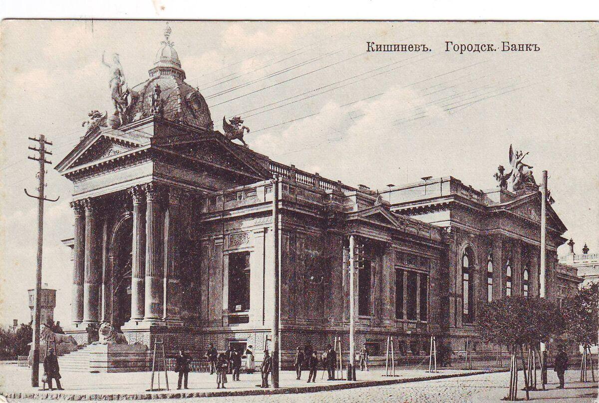 Postal history Moldova