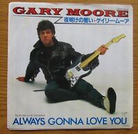 "GARY MOORE Always Gonna Love You 1982 JAPANESE PRESSING 7"" VINYL SINGLE"