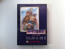 Msx2 record of lodoss war (ロードス島戦記) original game complete