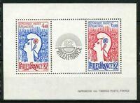 Francia 1982 SG MS2539 Foglietto 100%