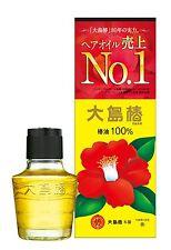 Oshima TSUBAKI hair oil 40ml. 100% natural camellia oil. Free shipping.