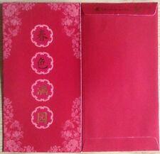 Singapore Ang pow red packet Takashimaya 1 PC new