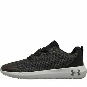 Under Armour Junior Ripple GS Running Trainers Black - RRP £55 - Choose Size