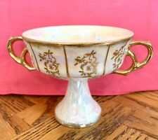 Royal Sealy Lustreware Double-Handled Gold Accent Pedestal Cup