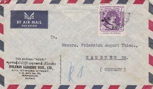 Burma 1960 Airmail Cover Rangoon to Hamburg Germany 1K Rate