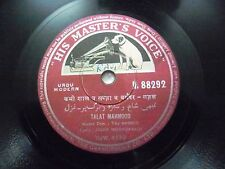 "TALAT MAHMOOD TAJ AHMED  URDU MODERN  N 88292 RARE 78 RPM RECORD 10"" INDIA VG+"