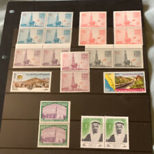 More details for saudi arabia unmounted mint stamp collection c 1970s ref qv633
