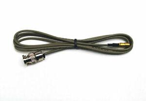 HP U2000-60005 Trigger Cable