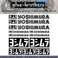 Yoshimura Aufkleber Set Motorsport Auspuff Sticker Motorrad Farbauswahl MotoGP