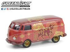 1:64 GreenLight *Chinese Zodiac Year of Ox* Vw Volkswagen Type 2 Panel Van *Nip*