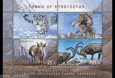 """Kyrgyzstan KEP - """"FALCON ~ IBEX ~ SNOW LEOPARD ~ FAUNA OF KYRGYZSTAN"""" MS 2014"""