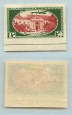 Latvia 1930 SC CB1a mint imperf . rta8974