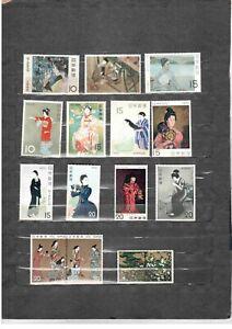 Japan 1964-1975 - Painting & ART - 14 MNH stamps