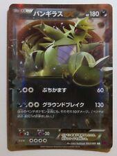 Tyranitar ex - 042/081 XY7 Bandit Ring - Ultra Rare JAPANESE Pokemon Card