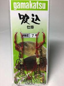 52544) Gamakatsu SUIKOMI HOOK #7(Japan size) Carp Fishing 2pcs