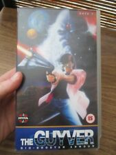 The Guyver Bio Booster Armour Data 7 Battle Begins  VHS Video Tape (NEW)