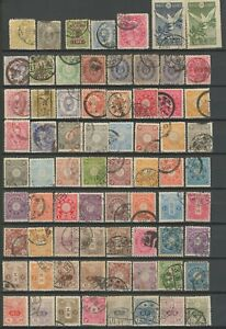 Imperial Japan 1880/1930 ☀ Collection - 2 scans ☀ Used
